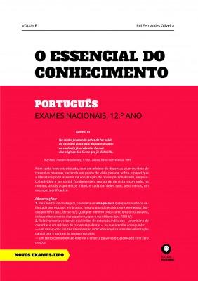 O essencial do conhecimento – Português (Volume 1)