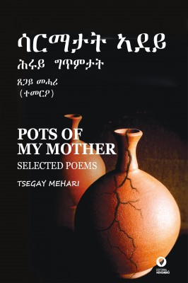 POTS OF MY MOTHER – SELECTED POEMS