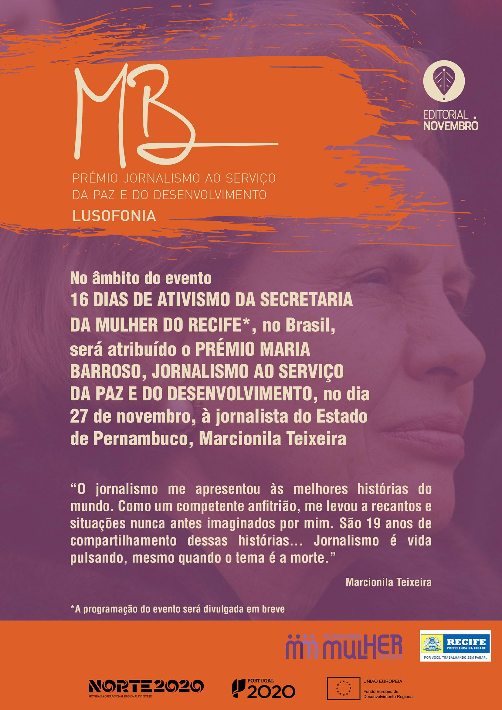 """""""Prémio Maria Barroso Jornalismo ao Serviço da Paz e do Desenvolvimento"""""""